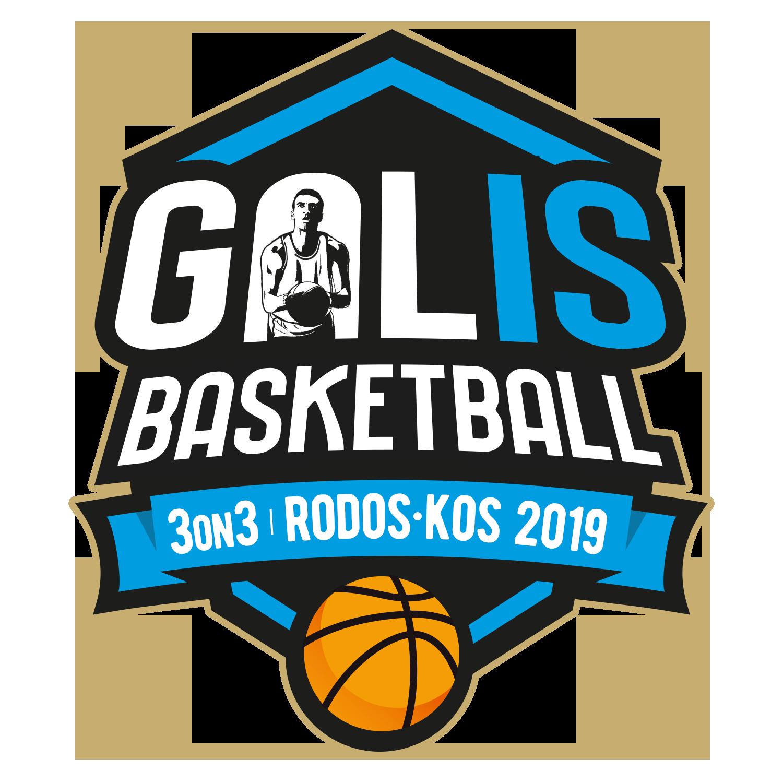 Galis Basketball 3 on 3 Tournament