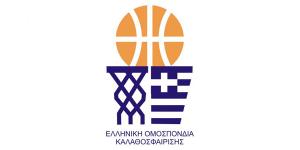 Ελληνική Ομοσπονδία Καλαθοσφαίρισης