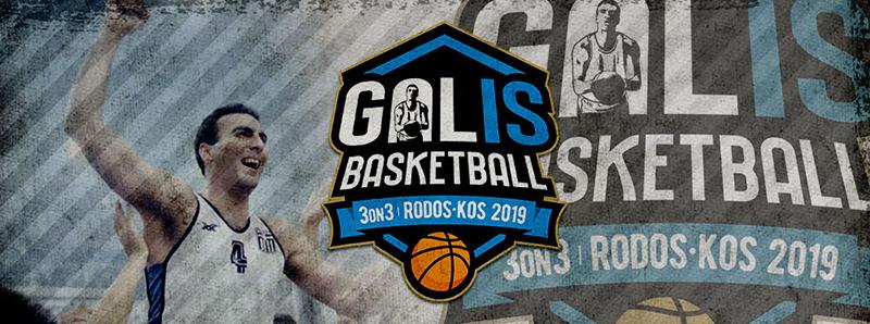 GalisBasketball 3on3: Τα αποτελέσματα των Αγώνων στη Ρόδο